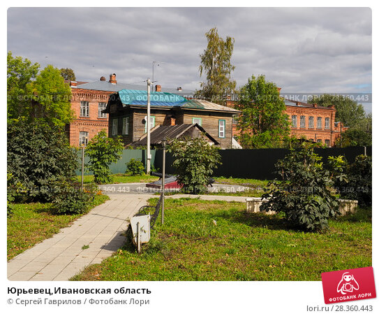Купить «Юрьевец,Ивановская область», фото № 28360443, снято 17 октября 2018 г. (c) Сергей Гаврилов / Фотобанк Лори