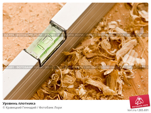 Уровень плотника, фото № 265691, снято 10 октября 2005 г. (c) Кравецкий Геннадий / Фотобанк Лори