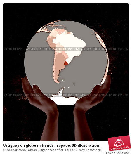 Купить «Uruguay on globe in hands in space. 3D illustration.», фото № 32543887, снято 10 декабря 2019 г. (c) easy Fotostock / Фотобанк Лори