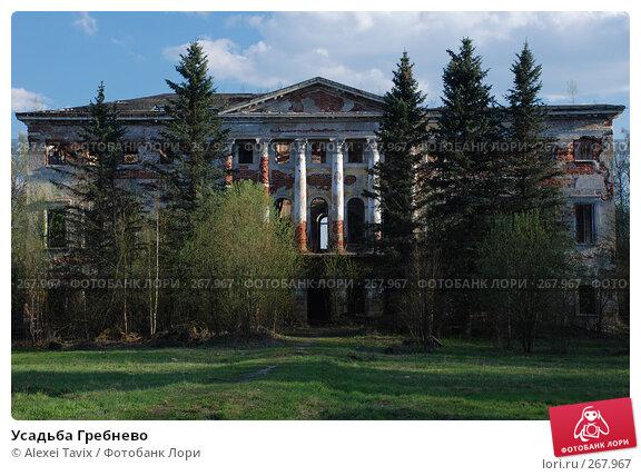 Усадьба Гребнево, эксклюзивное фото № 267967, снято 27 апреля 2008 г. (c) Alexei Tavix / Фотобанк Лори