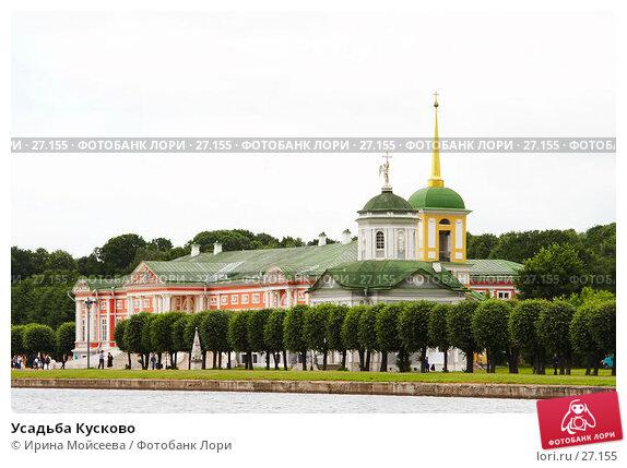 Усадьба Кусково, эксклюзивное фото № 27155, снято 1 июля 2006 г. (c) Ирина Мойсеева / Фотобанк Лори