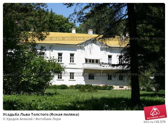 Усадьба Льва Толстого (Ясная поляна), фото № 65579, снято 12 июня 2007 г. (c) Удодов Алексей / Фотобанк Лори