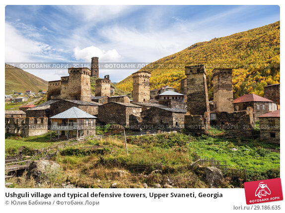 Ushguli village and typical defensive towers, Upper Svaneti, Georgia (2018 год). Стоковое фото, фотограф Юлия Бабкина / Фотобанк Лори