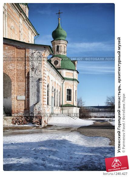 Успенский Горицкий монастырь, архитектурный музей, фото № 240427, снято 24 февраля 2008 г. (c) Parmenov Pavel / Фотобанк Лори