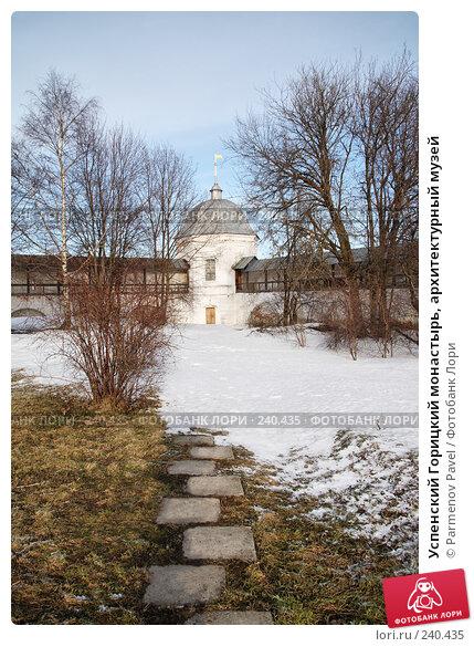Купить «Успенский Горицкий монастырь, архитектурный музей», фото № 240435, снято 24 февраля 2008 г. (c) Parmenov Pavel / Фотобанк Лори