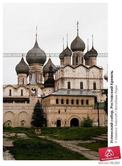 Успенский собор, Ростовский Кремль, фото № 39203, снято 10 августа 2006 г. (c) Vladimir Fedoroff / Фотобанк Лори