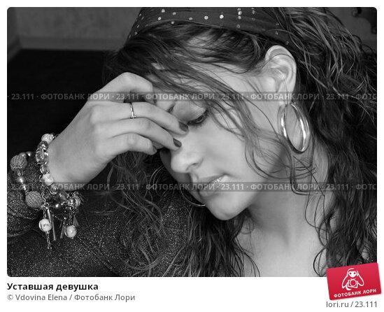 Уставшая девушка, фото № 23111, снято 13 декабря 2006 г. (c) Vdovina Elena / Фотобанк Лори