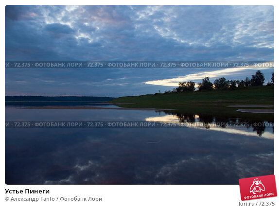 Устье Пинеги, фото № 72375, снято 30 июня 2007 г. (c) Александр Fanfo / Фотобанк Лори