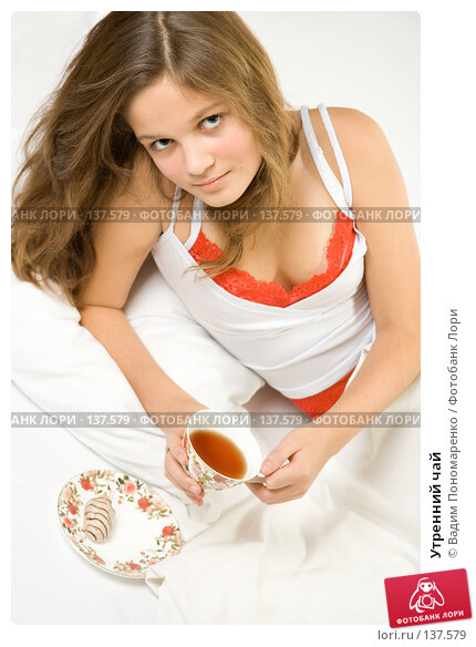 Утренний чай, фото № 137579, снято 5 ноября 2007 г. (c) Вадим Пономаренко / Фотобанк Лори