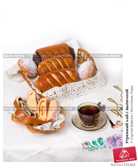 Утренний чай с выпечкой, фото № 314423, снято 25 ноября 2007 г. (c) Сергей Байков / Фотобанк Лори