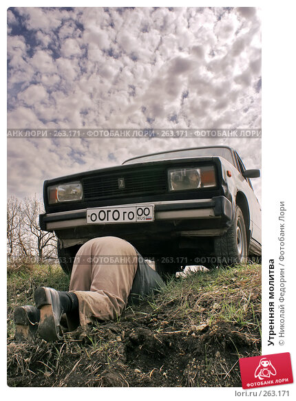 Купить «Утренняя молитва», фото № 263171, снято 26 апреля 2008 г. (c) Николай Федорин / Фотобанк Лори