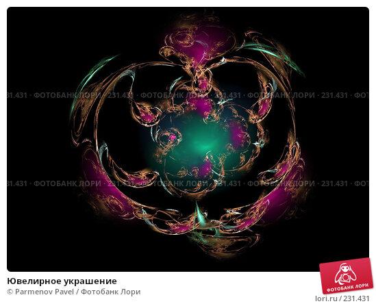 Ювелирное украшение, иллюстрация № 231431 (c) Parmenov Pavel / Фотобанк Лори