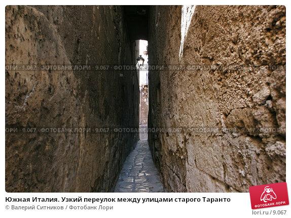 Южная Италия. Узкий переулок между улицами старого Таранто, фото № 9067, снято 21 июля 2017 г. (c) Валерий Ситников / Фотобанк Лори