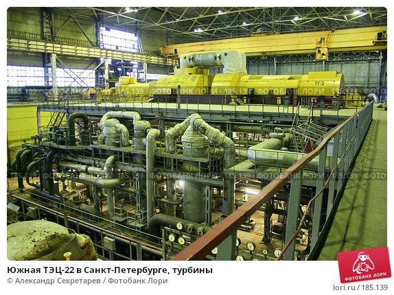 Южная ТЭЦ-22 в Санкт-Петербурге, турбины, фото № 185139, снято 18 января 2008 г. (c) Александр Секретарев / Фотобанк Лори