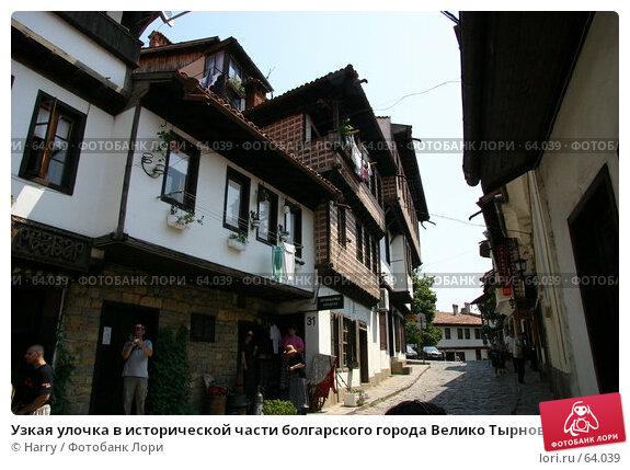 Узкая улочка в исторической части болгарского города Велико Тырново, фото № 64039, снято 31 июля 2005 г. (c) Harry / Фотобанк Лори