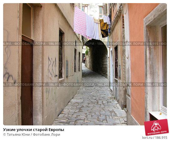 Узкие улочки старой Европы, фото № 186915, снято 4 октября 2003 г. (c) Татьяна Юни / Фотобанк Лори