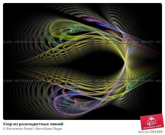 Узор из разноцветных линий, иллюстрация № 263899 (c) Parmenov Pavel / Фотобанк Лори