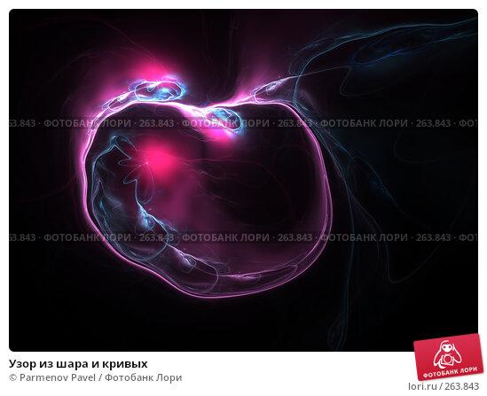 Узор из шара и кривых, иллюстрация № 263843 (c) Parmenov Pavel / Фотобанк Лори