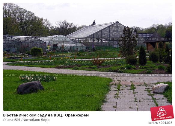 В Ботаническом саду на ВВЦ.  Оранжереи, эксклюзивное фото № 294023, снято 1 мая 2008 г. (c) lana1501 / Фотобанк Лори