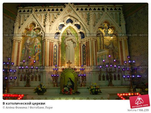 В католической церкви, фото № 166239, снято 10 ноября 2007 г. (c) Алёна Фомина / Фотобанк Лори