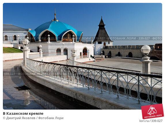 В Казанском кремле, фото № 339027, снято 10 мая 2008 г. (c) Дмитрий Яковлев / Фотобанк Лори