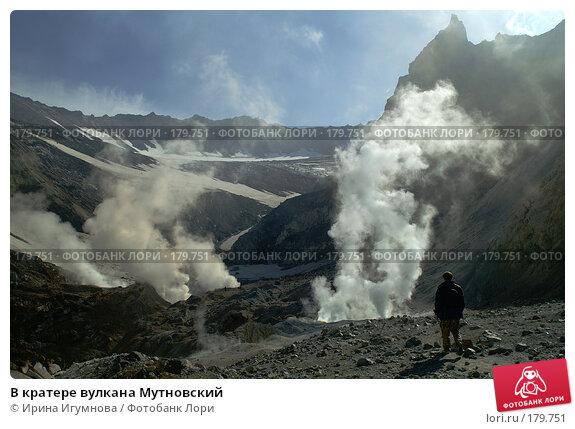 В кратере вулкана Мутновский, фото № 179751, снято 10 октября 2006 г. (c) Ирина Игумнова / Фотобанк Лори