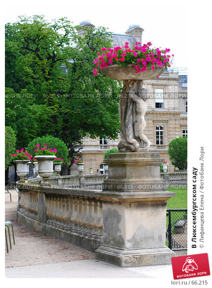 В Люксембургском саду, фото № 66215, снято 18 июня 2007 г. (c) Лифанцева Елена / Фотобанк Лори
