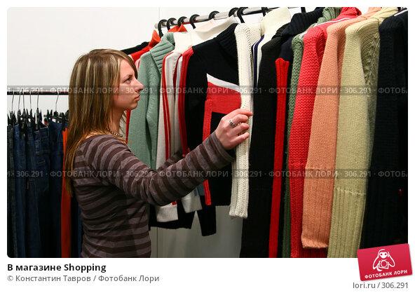 Купить «В магазине Shopping», фото № 306291, снято 22 апреля 2018 г. (c) Константин Тавров / Фотобанк Лори