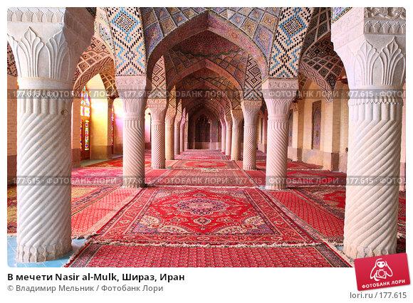В мечети Nasir al-Mulk, Шираз, Иран, фото № 177615, снято 26 ноября 2007 г. (c) Владимир Мельник / Фотобанк Лори