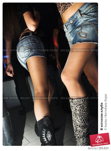 Купить «В ночном клубе», фото № 203831, снято 12 ноября 2006 г. (c) hunta / Фотобанк Лори