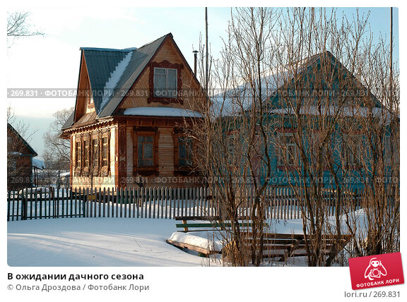 В ожидании дачного сезона, фото № 269831, снято 17 марта 2005 г. (c) Ольга Дроздова / Фотобанк Лори