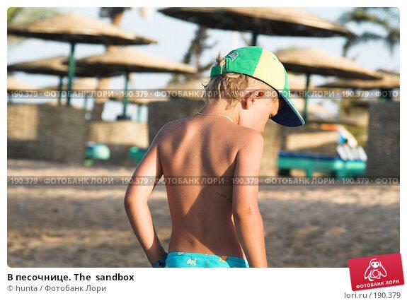 В песочнице. The  sandbox, фото № 190379, снято 11 сентября 2007 г. (c) hunta / Фотобанк Лори