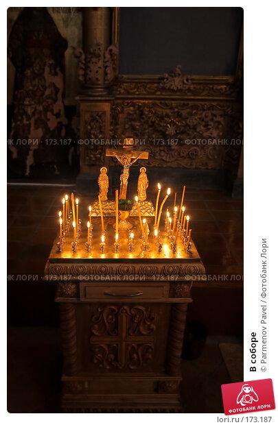 В соборе, фото № 173187, снято 2 января 2008 г. (c) Parmenov Pavel / Фотобанк Лори