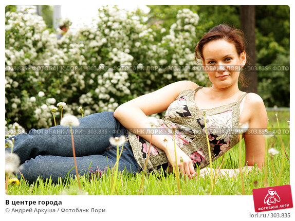 В центре города, фото № 303835, снято 28 мая 2008 г. (c) Андрей Аркуша / Фотобанк Лори