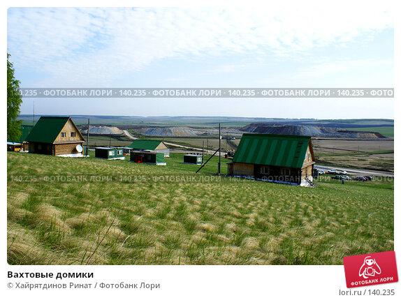 Вахтовые домики, фото № 140235, снято 20 мая 2007 г. (c) Хайрятдинов Ринат / Фотобанк Лори