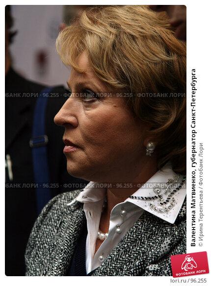 Валентина Матвиенко, губернатор Санкт-Петербурга, эксклюзивное фото № 96255, снято 10 октября 2007 г. (c) Ирина Терентьева / Фотобанк Лори