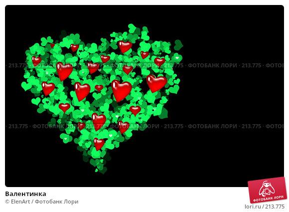 Купить «Валентинка», иллюстрация № 213775 (c) ElenArt / Фотобанк Лори