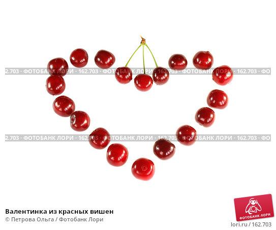 Купить «Валентинка из красных вишен», фото № 162703, снято 23 июня 2007 г. (c) Петрова Ольга / Фотобанк Лори