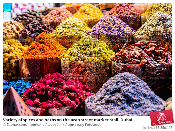 Variety of spices and herbs on the arab street market stall. Dubai... Стоковое фото, фотограф Zoonar.com/monticello / easy Fotostock / Фотобанк Лори