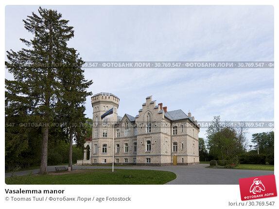 Купить «Vasalemma manor», фото № 30769547, снято 25 мая 2019 г. (c) age Fotostock / Фотобанк Лори