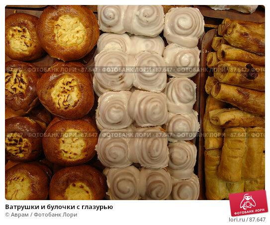 Купить «Ватрушки и булочки с глазурью», фото № 87647, снято 1 мая 2007 г. (c) Аврам / Фотобанк Лори