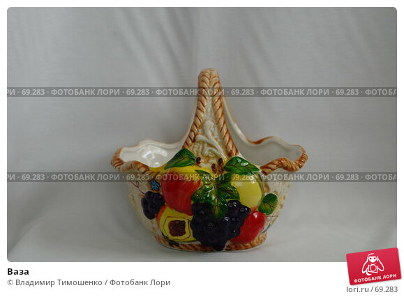 Купить «Ваза», фото № 69283, снято 7 августа 2007 г. (c) Владимир Тимошенко / Фотобанк Лори