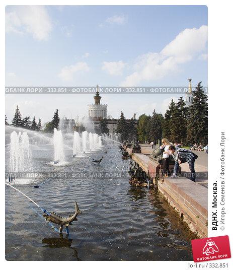 ВДНХ. Москва., эксклюзивное фото № 332851, снято 28 сентября 2006 г. (c) Игорь Семенов / Фотобанк Лори