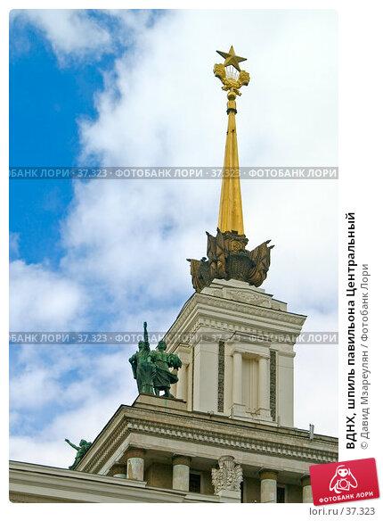 ВДНХ, шпиль павильона Центральный, фото № 37323, снято 29 апреля 2007 г. (c) Давид Мзареулян / Фотобанк Лори