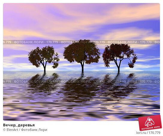 Купить «Вечер, деревья», иллюстрация № 170779 (c) ElenArt / Фотобанк Лори