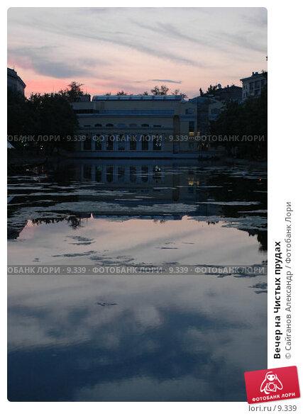 Вечер на Чистых прудах, фото № 9339, снято 8 июля 2006 г. (c) Сайганов Александр / Фотобанк Лори