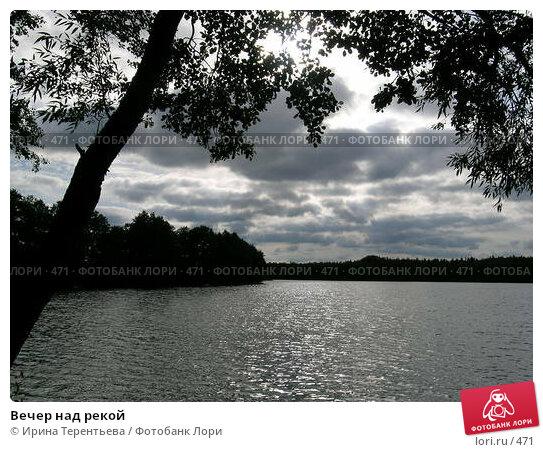 Вечер над рекой, эксклюзивное фото № 471, снято 21 августа 2004 г. (c) Ирина Терентьева / Фотобанк Лори