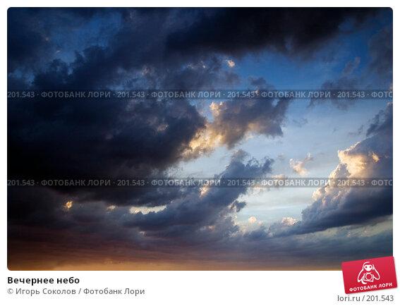 Вечернее небо, фото № 201543, снято 24 июля 2007 г. (c) Игорь Соколов / Фотобанк Лори