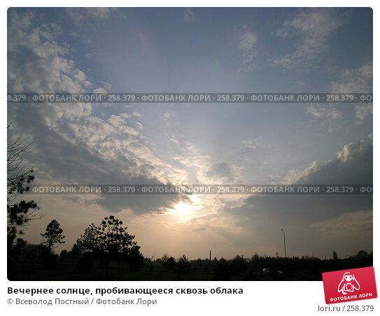 Вечернее солнце, пробивающееся сквозь облака, фото № 258379, снято 9 апреля 2008 г. (c) Всеволод Постный / Фотобанк Лори