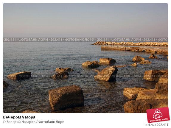 Купить «Вечером у моря», фото № 292411, снято 22 апреля 2018 г. (c) Валерий Назаров / Фотобанк Лори